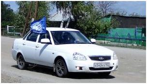 Участники автопробега «От Яика до Урала» прибыли в Спасский
