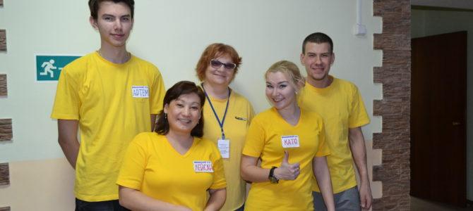Третий республиканский форум педагогических отрядов в Туймазинском районе