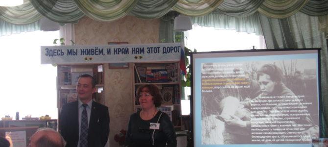 Участие  в районной краеведческой конференции «Верхнеуральский край глазами краеведов»