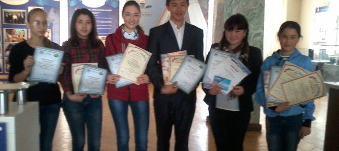 Итоги конкурса исследовательских работ «Дорогами отечества»