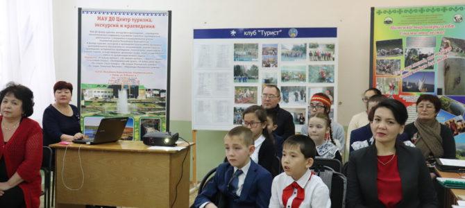 Муниципальный этап Всероссийского конкурса исследовательских работ обучающихся «Отечество».