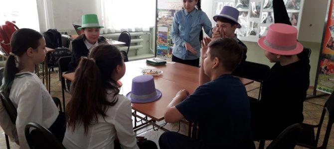 Внеклассное мероприятие «День именинника».