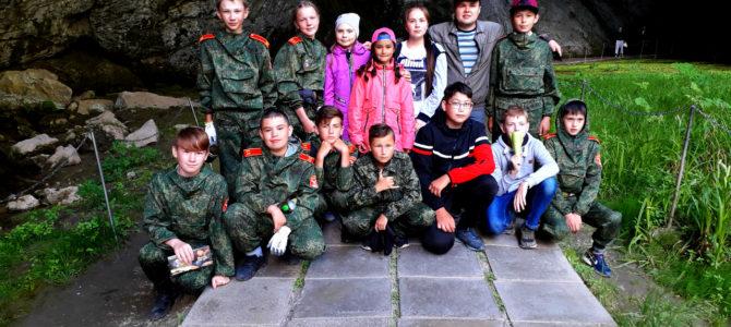 26.07-27.07 состоялся поход в заповедник Шульган-Таш