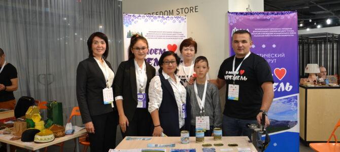 VIII Международный Туристский форум «Большой Урал»