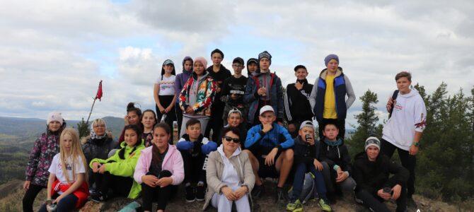 Поход учащихся 7Б класса МБОУ СОШ № 10 на гору Акбура